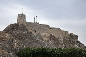 Omani Stock Photo of Oman Old fort