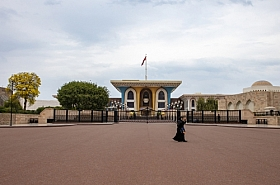 Omani Stock Photo of Al Alam Palace of Sultan Qaboos, Old Muscat, Oman