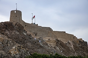 Omani Stock Photo of Old fort in Oman