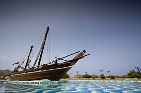 Omani Stock Photo of Dhow Roundabout, Muscat, Oman.