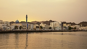 Omani Stock Photo of View of Muttrah District of Muscat,Oman