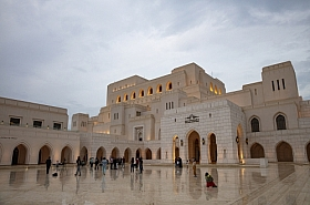 Omani Stock Photo of Royal Opera House Muscat, Oman