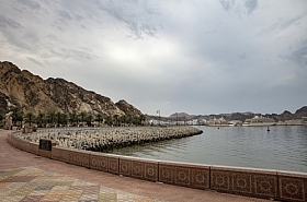 Omani Stock Photo of Coastal Road with pattern tiled pavement ,Oman,Muttrah Stockphoto