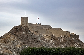 Omani Stock Photo of Omani old fort on the hill