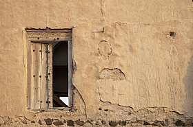 Omani Stock Photo of Omani traditional style wooden window in old house